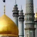फातिमा मासूमे का मकबरा