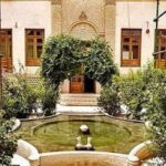 Casa dell'Imam Khomeini