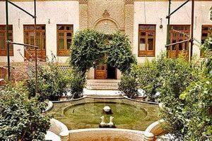 Shtëpia e Imam Khomeinit