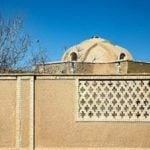 Casa di Molla Sadra