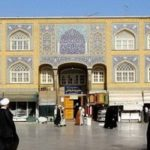 Feyzyeh Madrasa of Qom