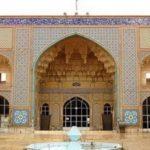 Џамија џамија у Кому