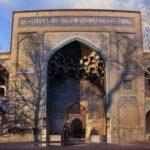 Teološka škola Chahar Bagh