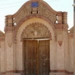 Giardino Shazdeh Amirieh