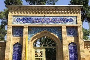 Mausoleo di Hakim Elāhi
