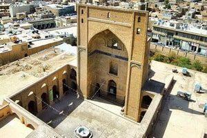 La moschea Jām'eh