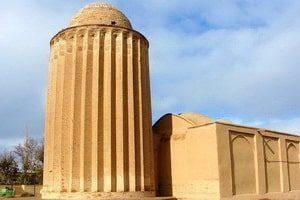 برج کاشانانه باستام