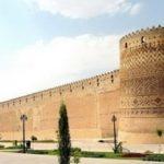 Cittadella Karim Khan