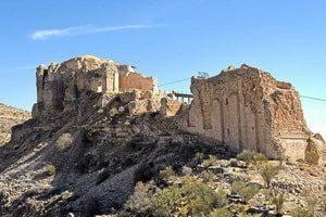 "Крепостта ""Дохтар"""