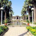 Golshan Garden (Afif Abad)