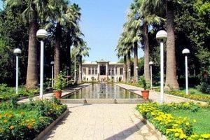 Golshan-Garten - Afif Abad