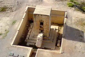 Кааба (куба) на Зороастър