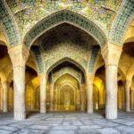 Moschea Vakil