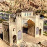 Двері Корану
