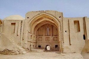 Замък Мочи