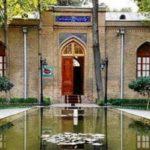 Museo Di Kamal Al Molk (Giardino Negarestan)