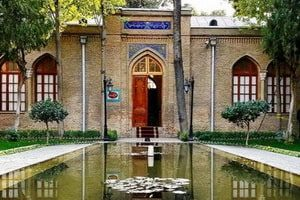 Negarestan Museum Garden, Kamal Al-Molk Museum og deres samlinger
