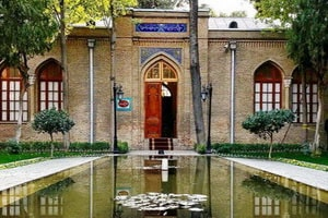 Negarestan Museum Garden, Kamal Al-Molk Museum and their collections
