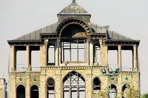 Палата Салтанат Абад