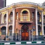 موزه استاد سانتی