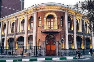 Master Sanati Museum
