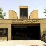 De Museum of Art in Tehran