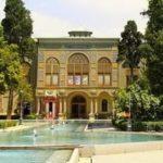 Palau de Golestan