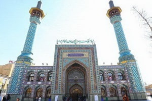Shrine of Imamzadeh Saleh
