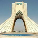 Кулата Азади и музеят