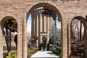 Tehrān-Torre Toqrol (Khalifeh Yazid)
