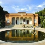 Yazd Zoroastrian Fire Temple
