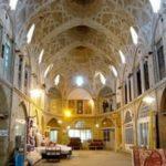 Bazar storico di Zanjan