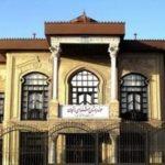 Complesso di edifici storici di Zolfaqari