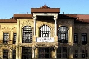 Зо-л-Факари комплекс историјских зграда