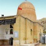 Mausoleo del Profeta Qeydar