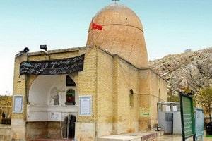 Ac Mausoleo condiderunt De propheta Qeydar