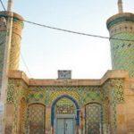 खानम मस्जिद