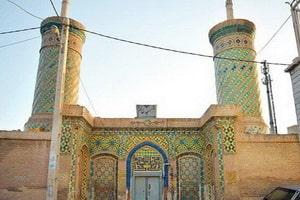 Кханом џамија
