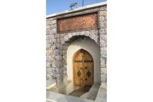 همام درب إمامزاده (متحف شهر حرف كالحرف اليدوية والفنون التقليدية)
