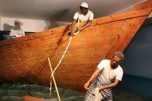 Антропологичен музей на Персийския залив