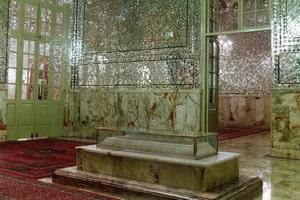 Sheikh Bahai mausoleum