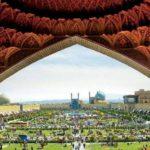 أصفهان ميدان إمام - نغش جهان