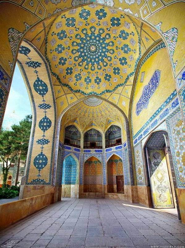Esfahan - La Scuola Teologica Chahar Bagh