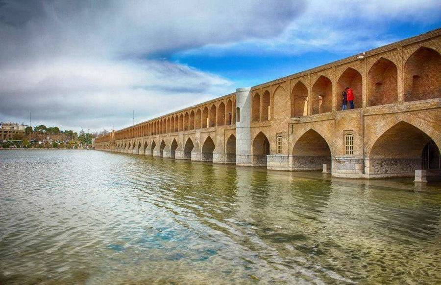Esfahan-Zayande Rud