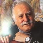 Mahmoud Farshchian