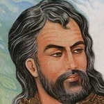 Hāfez (Khāje Shams o-Dīn Moḥammad Ḥāfeẓ-e Shīrāzī)