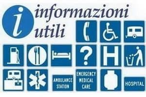 उपयोगी जानकारी