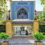 Tehran - National Museum and Malek Library