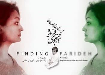 search for Farideh