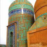 The Sheikh Safi-ad-din Ardabili Mausoleum